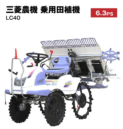 TR-005
