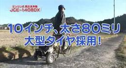 大型タイヤ