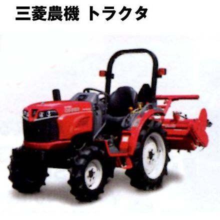 TR-009