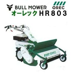 HM-001