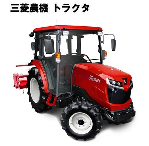 TR-012