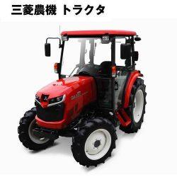 TR-013
