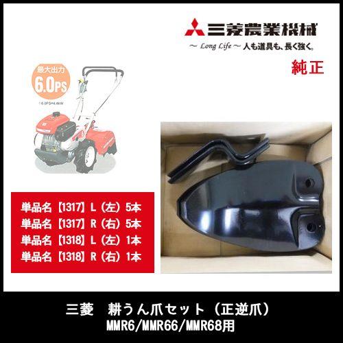 KO-022