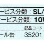 OT-075