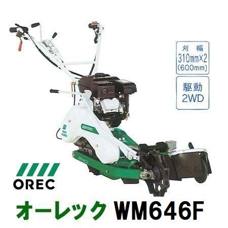 RM-011