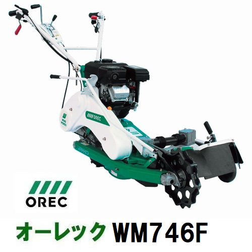 RM-012