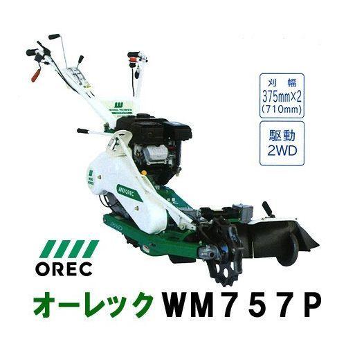 RM-014