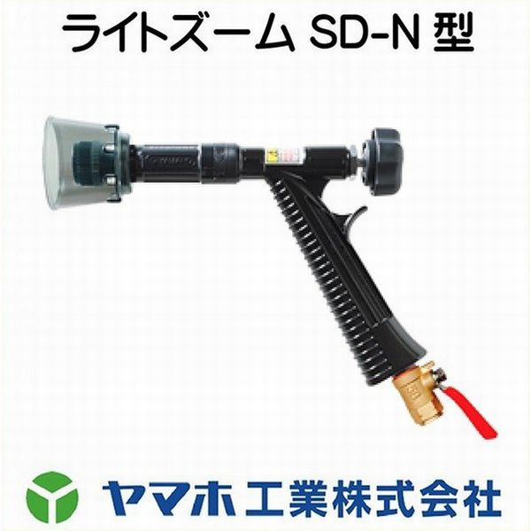 SD-001